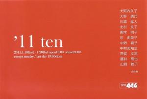 '11 ten