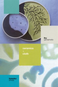 ceramics+cloth 2011 flyer