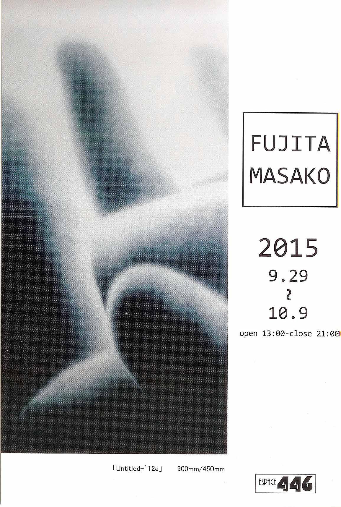 f.masako