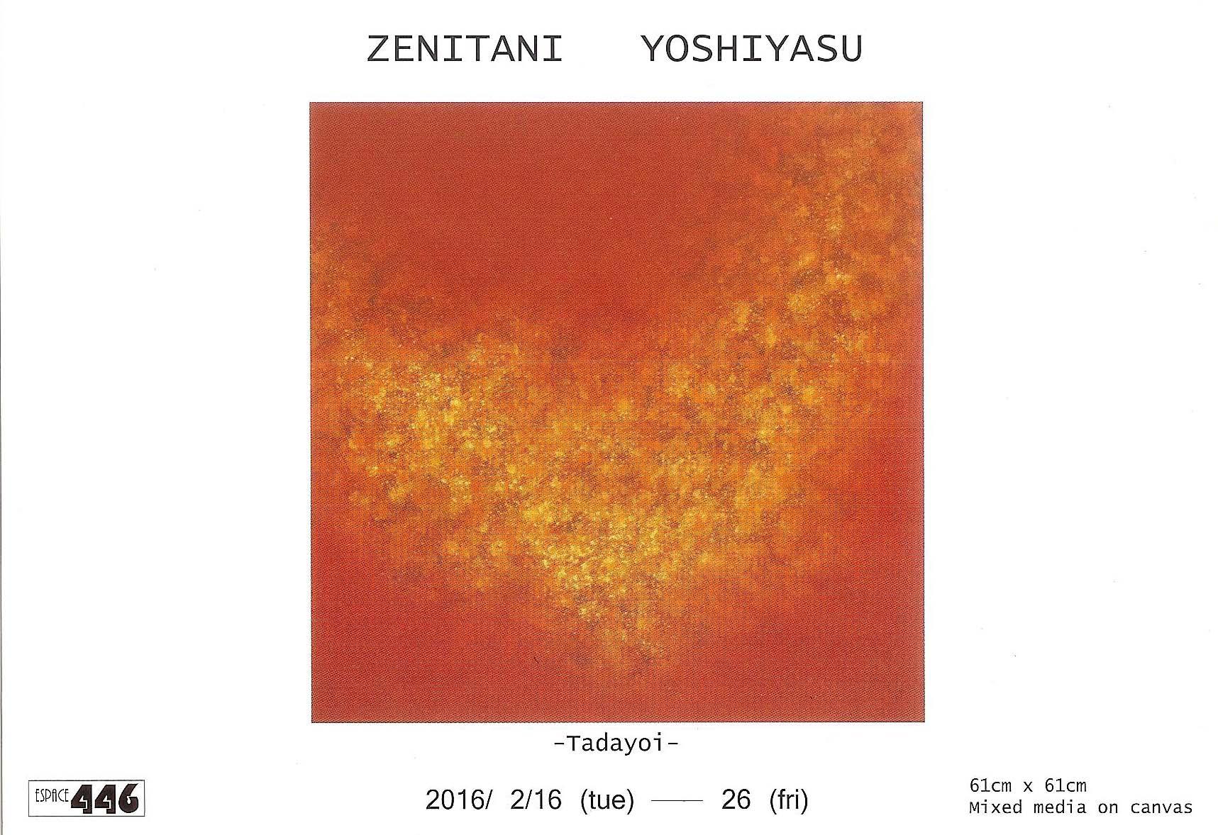 zenitani-1